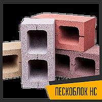 Пескоблок  СКЦ- 1А