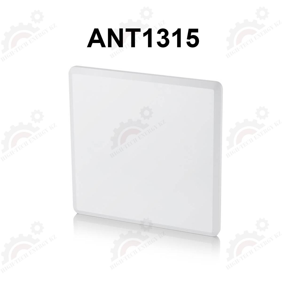 2,4 ГГц 15 dBi направленная Wi-Fi антенна ANT1315