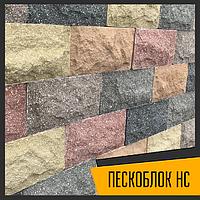 Рваный камень (серый,цветной)