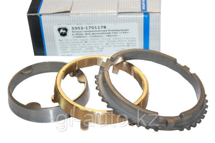 Синхронизатор КПП-5ст.(с2004г.в)(кольцо в сборе) Г-3302-3221, 2217, 31105 RG3302-1701178
