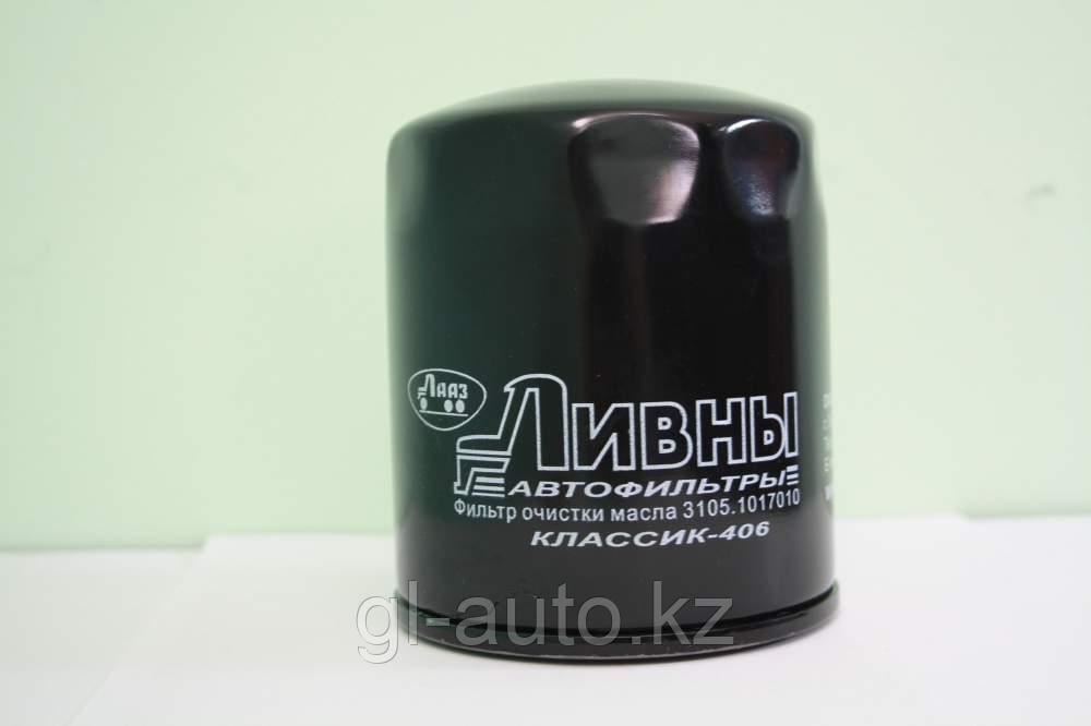 Фильтр масляный (змз 405,406) Цитрон