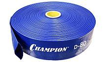 Рукав напорный ПВХ D=80мм Champion