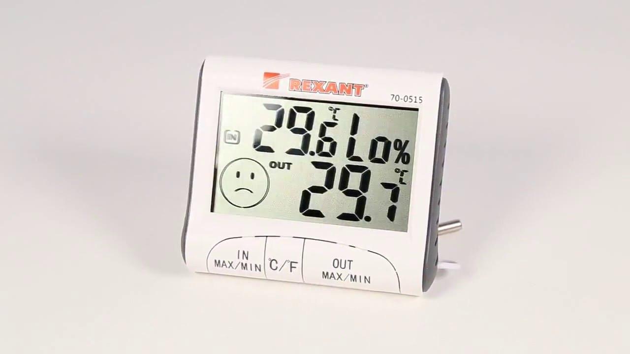 Термогигрометр 70-0515 комнатно-уличный, REXANT