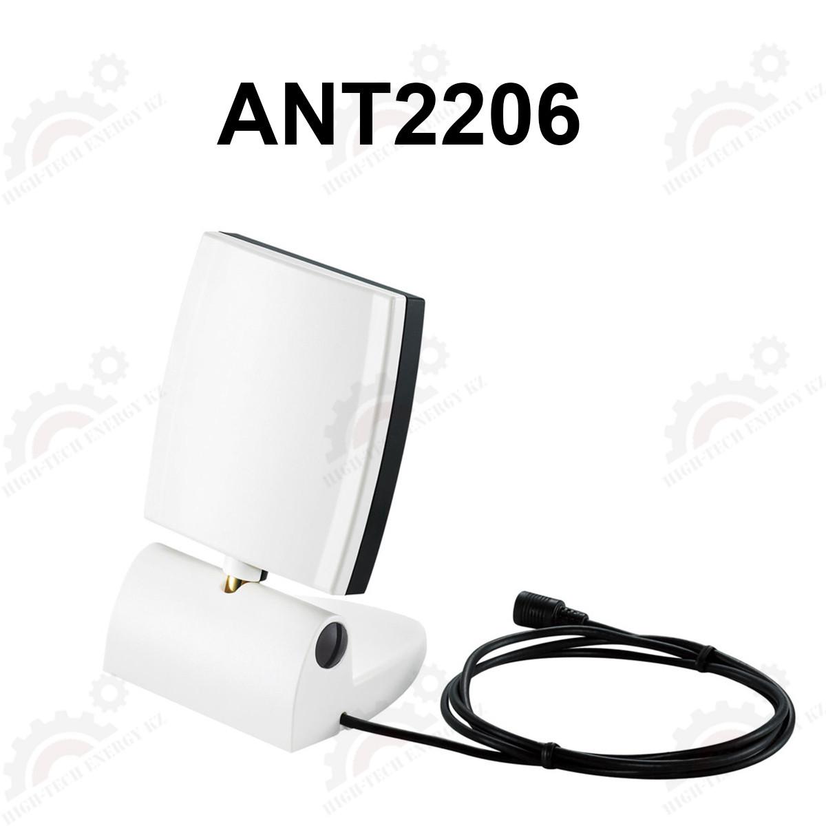 2.4/5 ГГц 6 dBi двухдиапазонная направленная антенна ANT2206