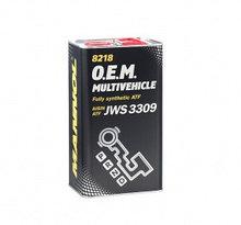 Трансмиссионное масло Mannol 8218 O.E.M. Multivehicle JWS 3309 для АКПП 1L