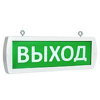 Подвесной световое табло Топаз 12-Д (любая надпись)