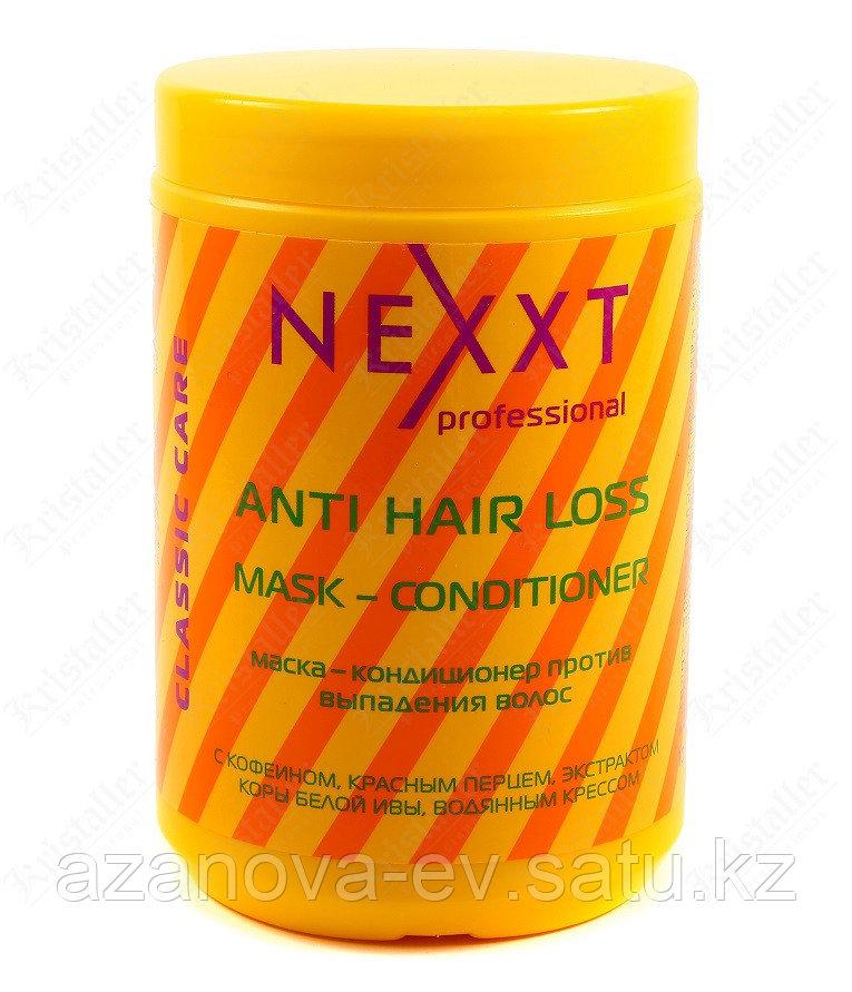 Маска-кондиционер против выпадения волос Nexxt professional 1000 мл
