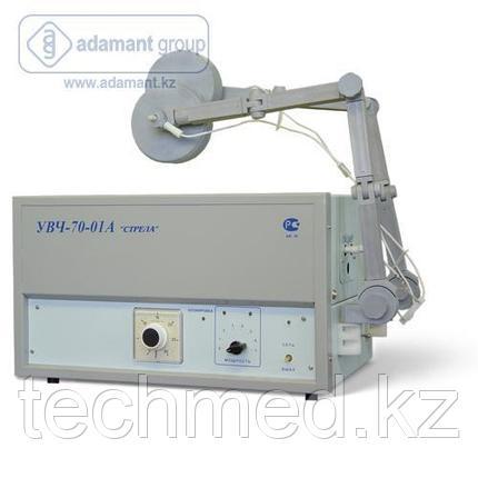 Аппарат УВЧ-терапии УВЧ-70-01А, фото 2