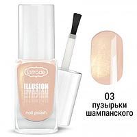 Сияющий лак для ногтей ESTRADE  ILLUSION nail polish тон 03