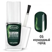 Сияющий лак для ногтей ESTRADE  ILLUSION nail polish тон 06