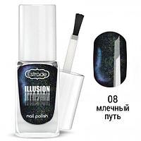 Сияющий лак для ногтей ESTRADE  ILLUSION nail polish тон 08