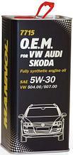 Моторное масло синтетика MANNOL 7715 O.E.M. for Seat VW Audi Skoda 5W-30 API SN/CF 5L