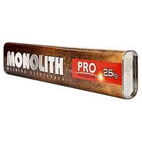 Электроды Монолит Prof TM Monolit д 2,5 мм: тубус 2,5 кг