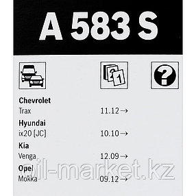 BOSCH Комплект стеклоочистителей Aerotwin 650/340mm (A 583 S) Hyundai ix20, Opel Mokka, фото 2