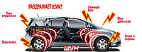 Шумоизоляция автомобиля с материалами Эконом версия