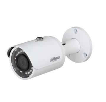Уличная видеокамера IPC-HFW2231TP-ZS Dahua Technology