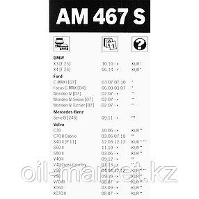 BOSCH Комплект стеклоочистителей Aerotwin 650/475mm (AM 467 S) BMW X3 F25, MB W246 >11, фото 2