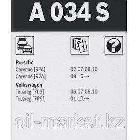 BOSCH Комплект стеклоочистителей Aerotwin 650/650mm (A 034 S)  Porsche Cayenne, VW Touareg all 07> LHD , фото 2