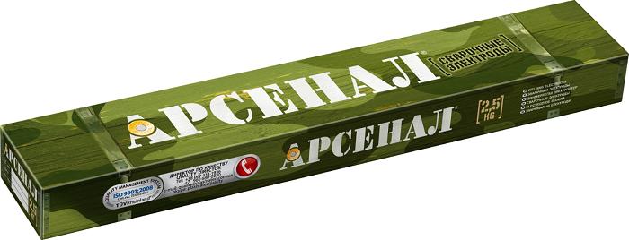 Электроды МР-3 Арс ТМ Арсенал д 3 мм:  2,5 кг