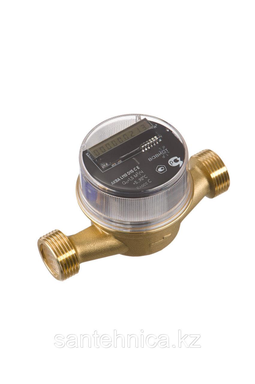 Счетчик воды АКВА L110 Ду 15 CE Вавиот с дистанционной передачей данных
