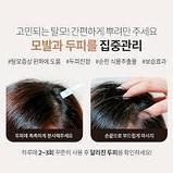 Тоник для кожи головы против выпадения волос Lador Dermatical Scalp Tonic, фото 3