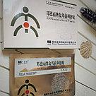 Урологический пластырь для мужчин, фото 2