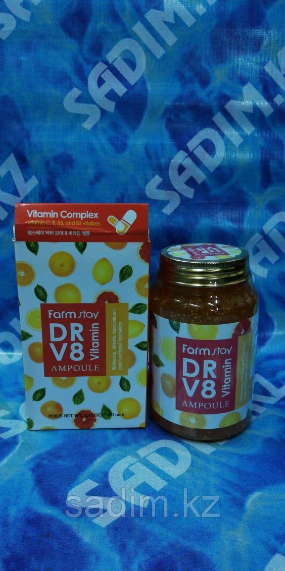 Farm Stay DR-V8 Vitamin Ampoule 250ml - Витаминная сыворотка для лица