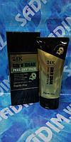 Farm Stay 24K Gold & Peptide Soluyion Prime Ampoule - Антивозрастная ампульная сыворотка