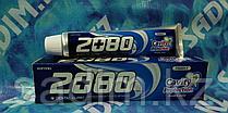 Зубная Паста - Dental Clonic 2080 Cavity Protection