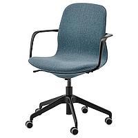 Офисный стул с подлокотниками ЛОНГФЬЕЛЛЬ, Гуннаред синий, черный ИКЕА, IKEA, фото 1
