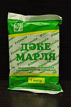 МАРЛЯ фасованная 1м.