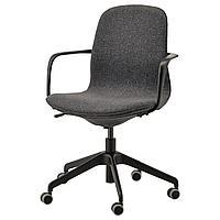 Кресло ЛОНГФЬЕЛЛЬ, Гуннаред ,темно-серый, черный ИКЕА, IKEA, фото 1
