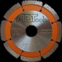 Сегментный диск серии ADT 125 мм.