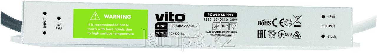 Блок питания PS35/35W/12VDC/IP67
