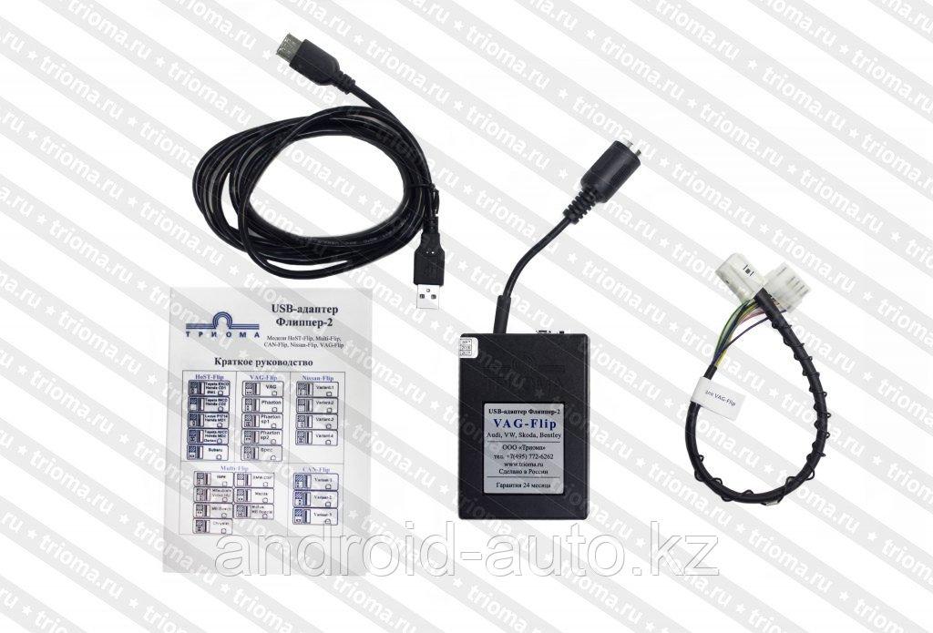 USB-адаптер Trioma для Bentley GT Contonental 2008-2012 (тип 12-pin)