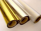 Металлизированная пленка золото-глянцевое (9281) 1м., фото 5