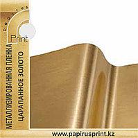 Металлизированная пленка царапанное золото (9283) 1 м