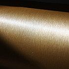 Металлизированная пленка царапанное золото (9283) 1 м, фото 3