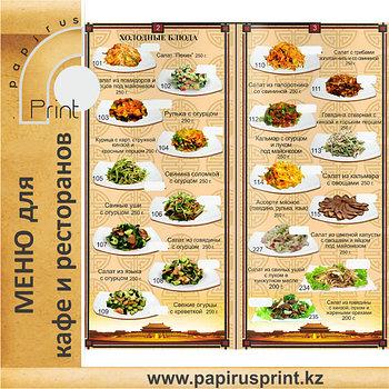 Дизайн меню для кафетерий, кафе и ресторанов