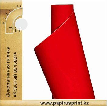 Пленка декор (вельвет красный) 1,35м