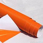 """Виниловая пленка 3D под """"Карбон"""" оранжевый 1,52 м., фото 2"""