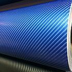 """Виниловая пленка 3D под """"Карбон"""" синий 1,52 м., фото 4"""