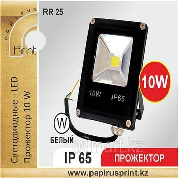 Светодиодный прожектор 10 W LED софит