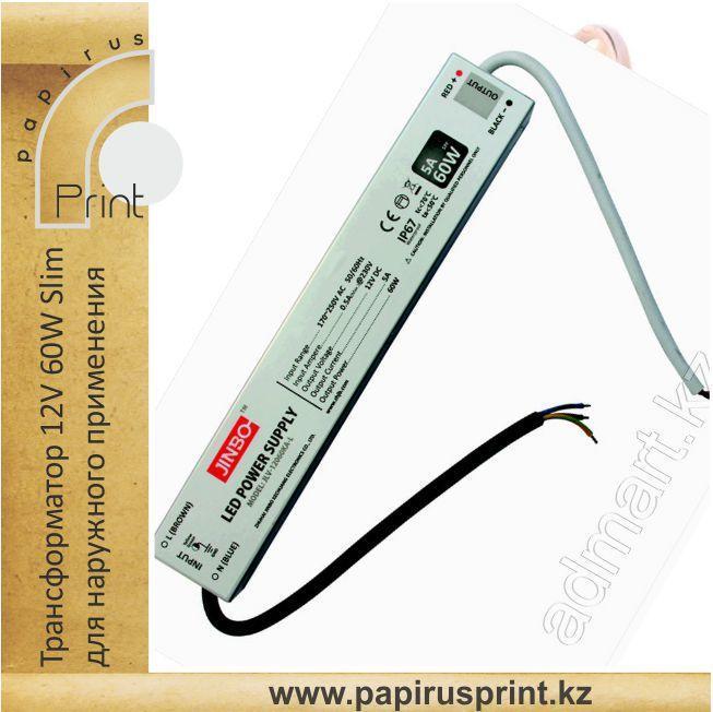 Трансформатор 12 V, 60W slim для наружного применения