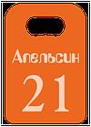 Оранжевый акрил 3 мм №266 1.26 х 2.48 мм, фото 2
