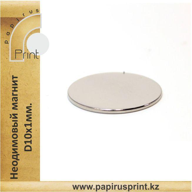 Неодимовый магнит D10х1мм.