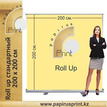 Roll Up200 см. Х 200 см. Стандартный