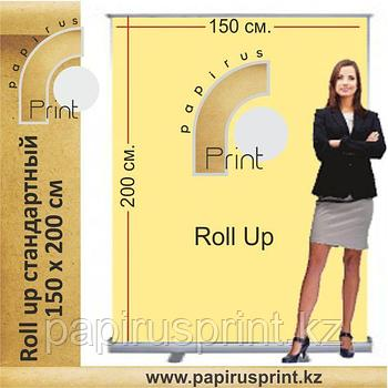 Roll Up150 см. Х 200 см. Стандартный