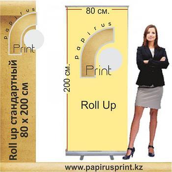 Рекламный стенд Roll Up 80х200 см.
