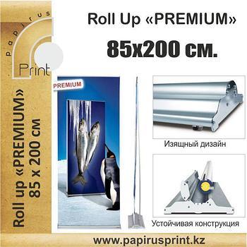 Roll Up Premium 85 см. Х 200 см.